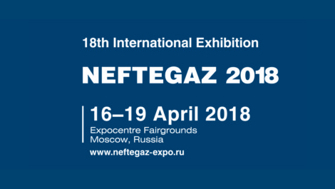 18-th international exhibition «NEFTEGAZ-2018»